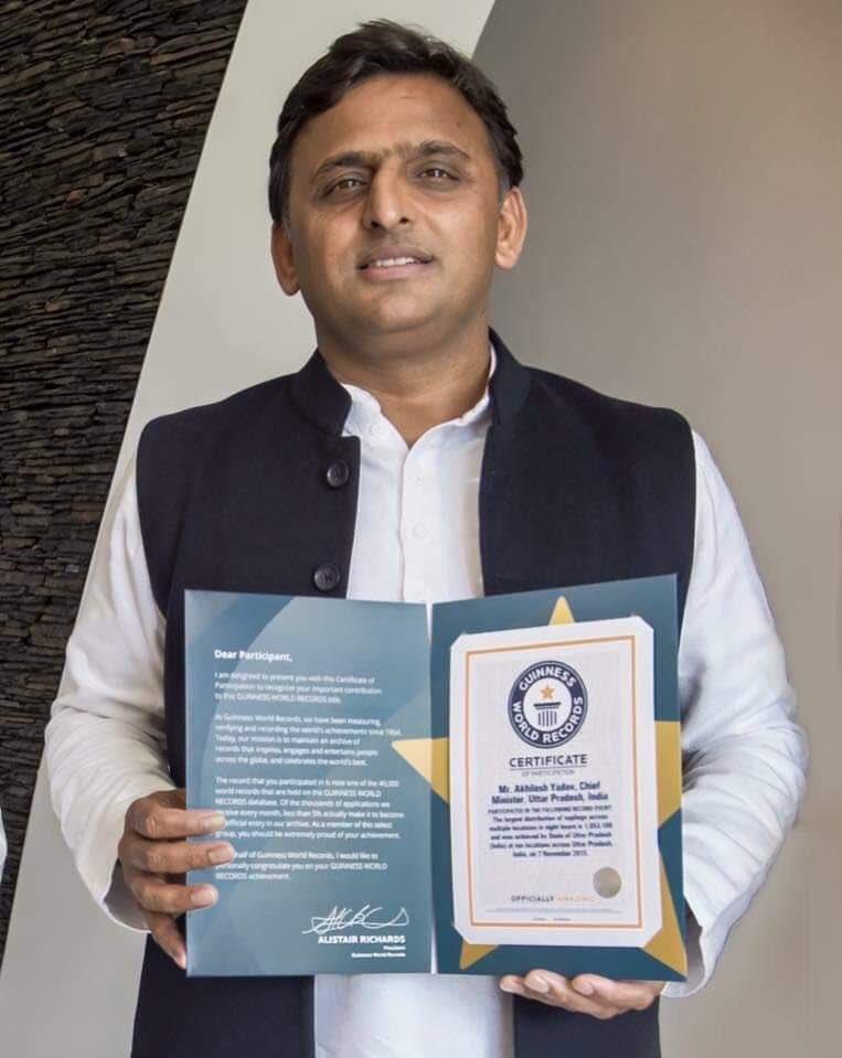 सपा सरकार में 'मिशन ग्रीन यूपी' के तहत वृक्षारोपण का गिनीज विश्व कीर्तिमान बनाने की पांचवी वर्षगाँठ पर सबको हृदय से हरित बधाई!