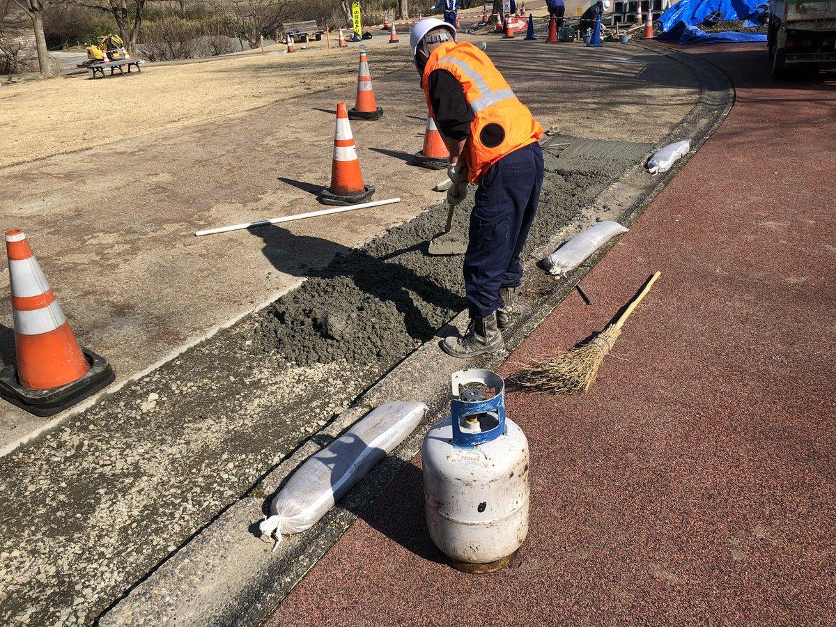 わんぱく広場の園路舗装改修工事舗装面の下地コンクリート打設人力で ...