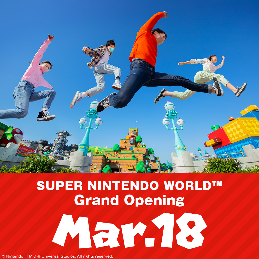 Ya-hoo! The new grand opening date for #SuperNintendoWorld at Universal Studios Japan (@USJ_Official) is set for 3/18/2021!