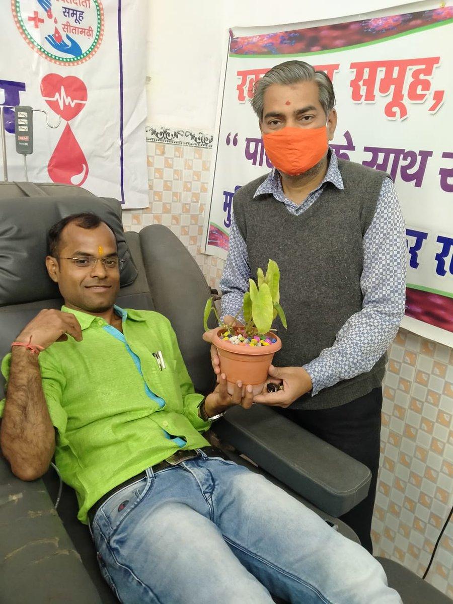 #टीम_रक्तदाता_समूह_सीतामढ़ी 🇮🇳💗🚨  @B4Sitamarhi के रक्तवीर एवं #अखंड_भारत_न्यूज़ के #बिहार_एडिटर श्री #राहुल_कुमार_द्विवेदी ने आज अपने #जन्मदिन के मौके पर #रक्तदान कर मानवता की एक अद्भुत मिसाल कायम किया है।  #B4Sitamarhi #BloodMatters @B4Deo @satishyadav9835 @NeerajGoenka29
