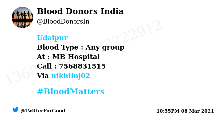 #Udaipur Need #Blood Type :  Any group At : MB Hospital Blood Component : Blood Number of Units : 2 Primary Number : 7568831515 Patient : Panna Lal Via: @nikhilnj02 #BloodMatters Powered by Twitter