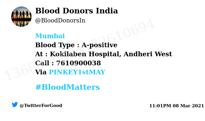 #Mumbai  Need #Blood Type :  A-positive At : Kokilaben Hospital, Andheri West  Blood Component : WBC Number of Units : 2 Primary Number : 7610900038 Via: @PINKEY1stMAY #BloodMatters Powered by Twitter