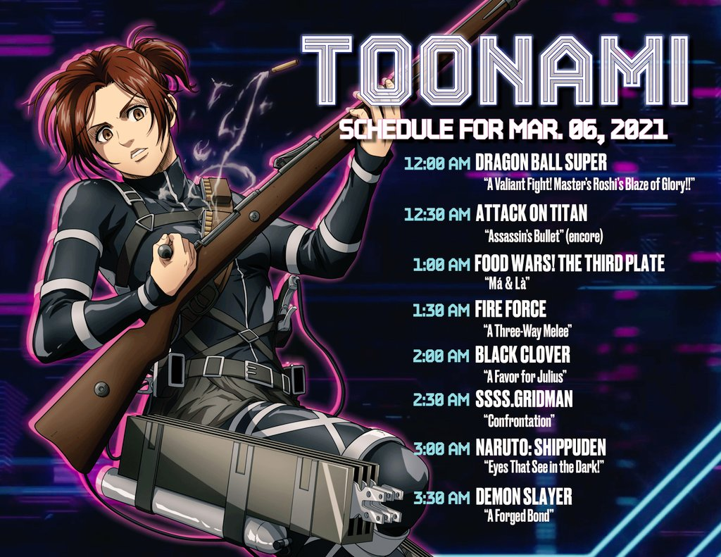 Here's Tonight's #Toonami Lineup   Brought to you by planetstwinkle  ToonamiNews JPReckless2444