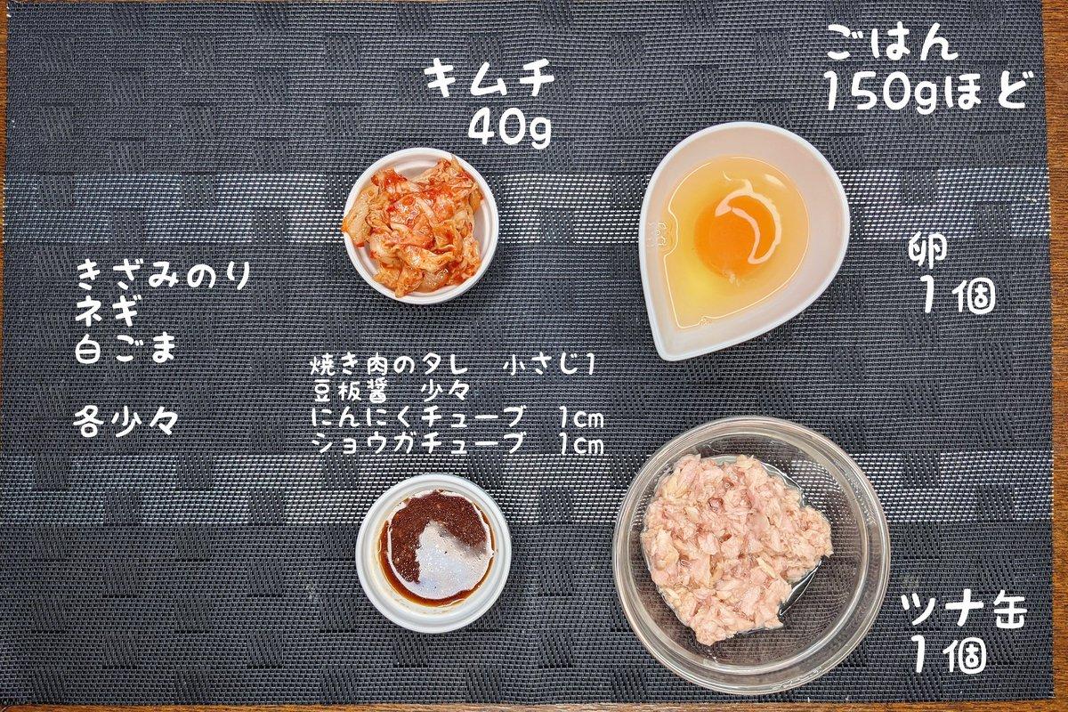 ツナ缶などを足してビビンバ風に!アレンジTKGレシピ!