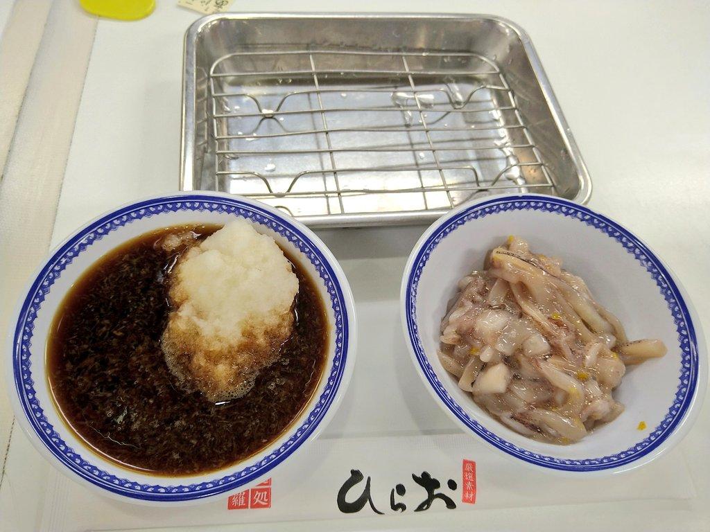 お 塩辛 ひら 天ぷらのひらお風の塩辛レシピ(クックパッド風)