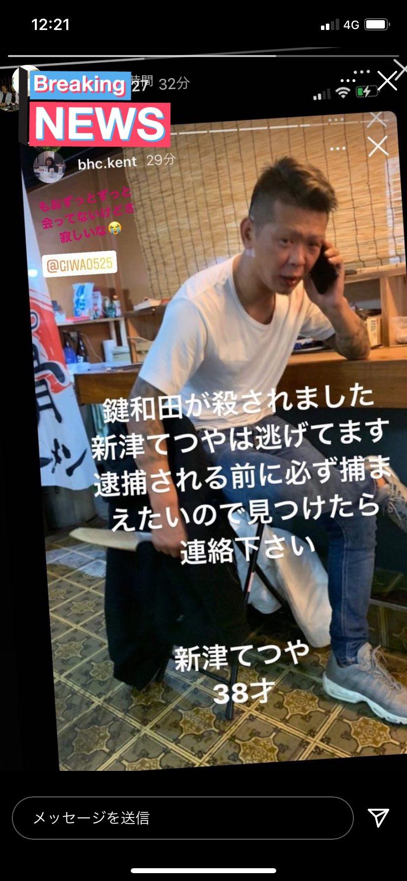画像,三島の殺人事件の犯人らしいです https://t.co/q6N38x4kte。