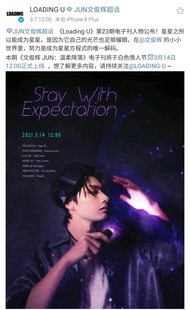 "210307 LOADING U weibo 💛 #JUN #준   ""The reason why stars are able to become stars, is because their radiance is dazzling enough. in JUN's small world, hard work is the only decoder to the equation for becoming a star.""  <JUN: Stay with Expectation> e-mag! 🗓️14th March, 12pmcst"