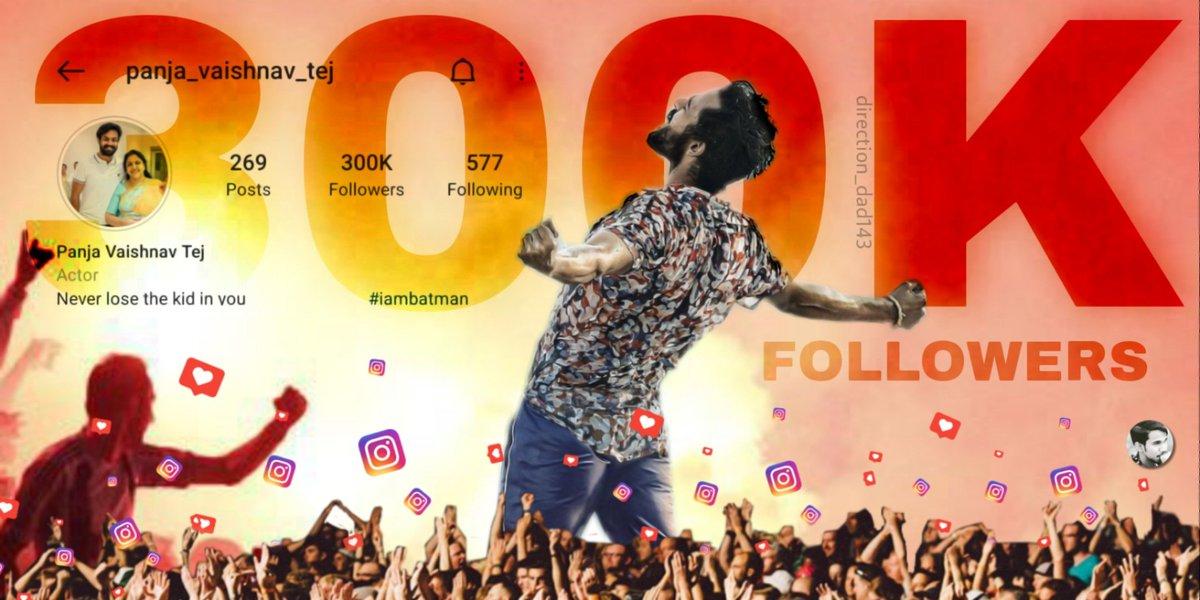 Congratulations Sir🎊 For 300K Followers #100CroreGrossForUppena #Uppena #KrithiShetty #PanjaVaisshnavTej #PanjaVaishnavTej #vaisshnavtej #VaishnavTej  #telugumemes #Telugu @VaishnavTejOffl @panjavishnavtej @VaishnavTej_ @VaishnavTej_off @PVTtrends @MythriOfficial