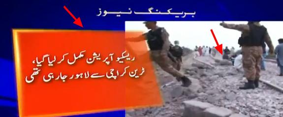 Pakistan news today: Woman killed, 40 injured in Karachi Express accident between Rohri and Pannu Aqil  #shaheenafridi #ٹیرئین_کےپاپا_استعفیٰ_دو #پٹواری_کھوتی_کےبچے  #UFC259 #UFC259live #404twtselfieday #MostRequestedLive #quackityfell #OpenRun