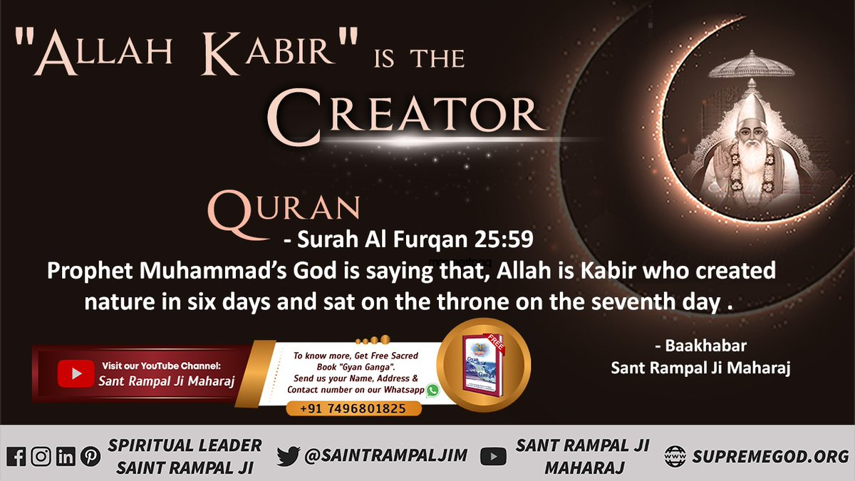 #ModirSatheBrigade Allah Kabir is the creator of all  Quran Surah Furqan 25:59 l Prophet Muhammad's God is saying, Allah is Kabir who created nature in 6 days & sat on the throne on the 7th day. - Last Prophet Saint Rampal Ji Maharaj #SundayThoughts