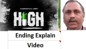 Watch High Series Ending Explain by Harishbhai on Youtube channel DigilMovies07 OPEN -   #mithunchakraborty #StopPrivatization Happy Birthday Sir #INDWvSAW #TRebelWithboAt #HarDinWOMENsDay #DigitalHinduConclave #SundayMorning