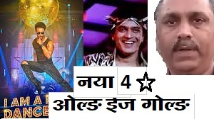 Watch A Disco Dancer 2.0 Song review by Harishbhai on Youtube Channel DigitalMovies07 OPEN -   #mithunchakraborty #StopPrivatization Happy Birthday Sir #INDWvSAW #TRebelWithboAt #HarDinWOMENsDay #DigitalHinduConclave #SundayMorning