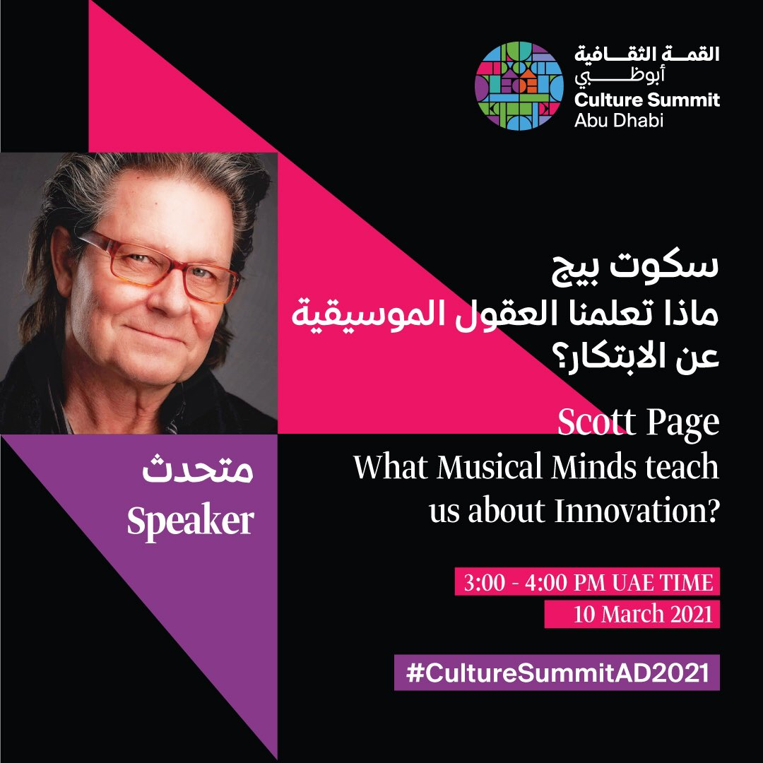 Technologist, entrepreneur and former Pink Floyd band member, Scott Page, will be leading the discussion on his case study at this year's Culture Summit.   For free admission and registration, visit   #CultureSummitAD2021 #InAbuDhabi