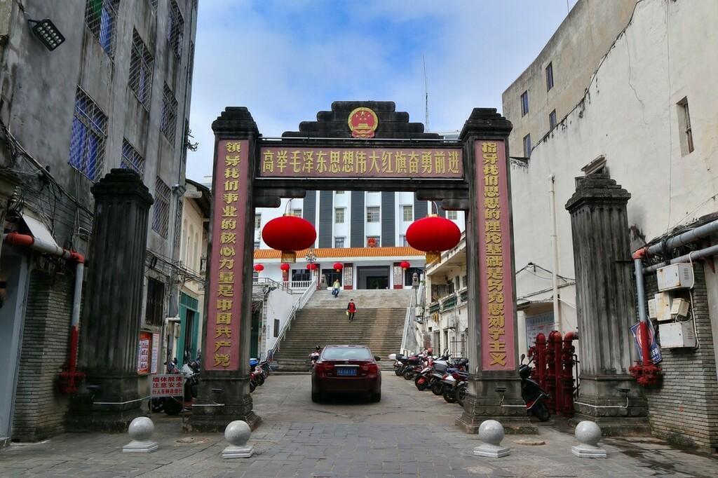 文昌老街 #海南 #hainan #beach #travel #landscape #canon #travelgram #photo_travelers #natgeotravel #natgeo #nature #outdoors #wanderlusters #china #explorechina #travelgram #travelchina #travelasia #travel2china #chinatrips