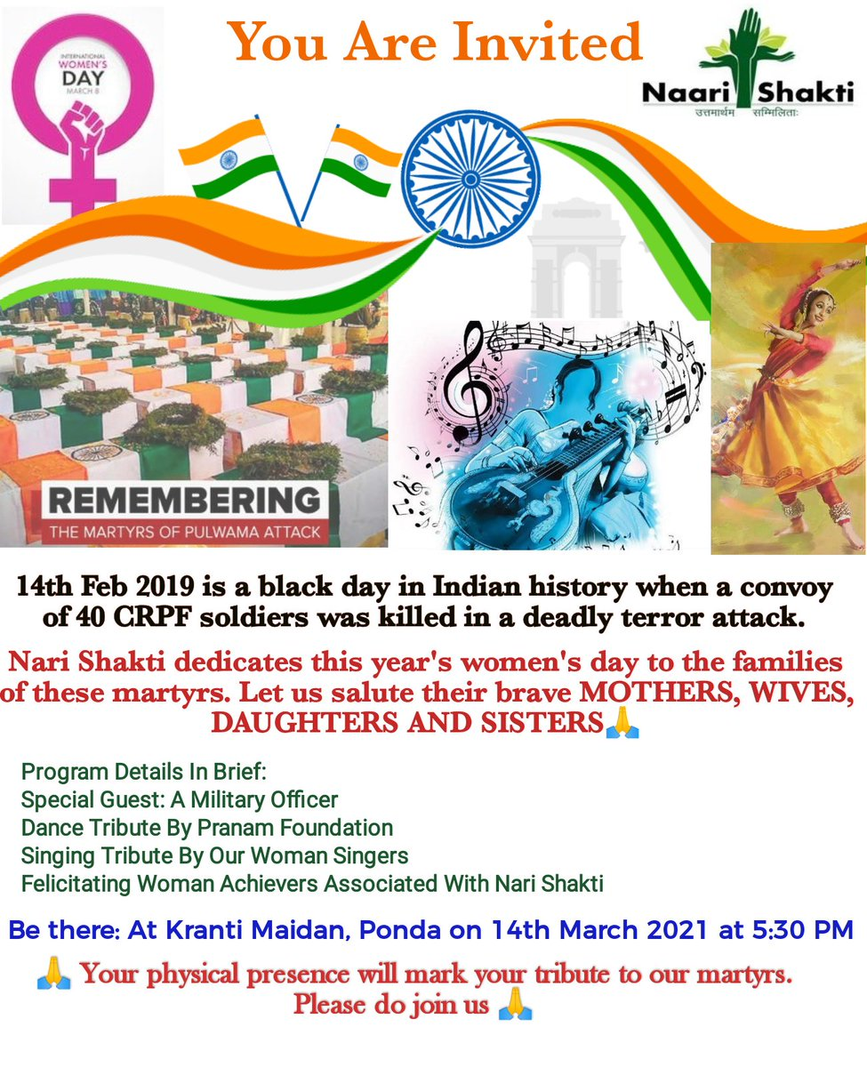 #PulwamaAttack #WomensDay #NariShakti Nari Shakti is celebrating this year's Women's Day by paying homage to the martyrs of Pulwama attack by dedicating an evening to the brave women of the martyrs. Please be present with your families at Kranti Maidan on 14th March at 5.30 PM.
