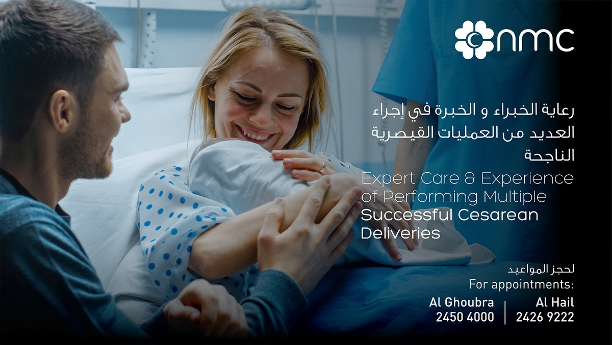 Our Obstetrics & Gynaecology Specialists are specialised in #Caesarean deliveries & are equipped with latest technology to achieve best possible outcome & care for both #Mother & #Baby.   For Appointments Call Ghoubra 24504000 | Al Hail 24269222 Or Visit