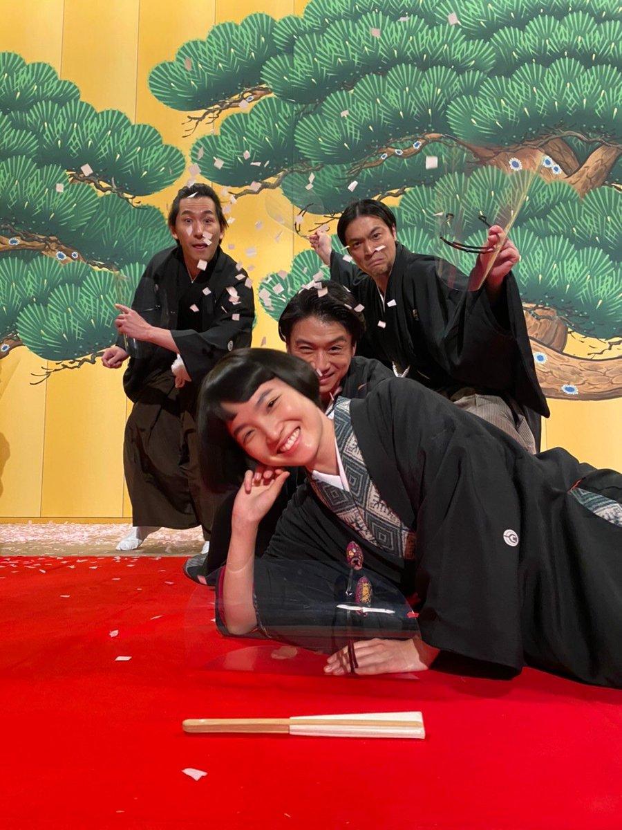 天 笑 渋谷 37歳の俳優・渋谷天笑が「高校卒業」を報告 NHK朝ドラ出演中