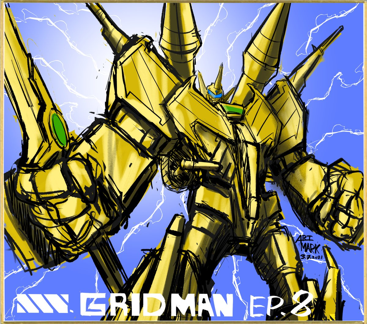 Warm Up sketch Tonight SSSS.GRIDMAN episode 8 will be broadcast on Toonami/ @adultswim   at 2:30 AM. Please check it out! #SSSS_GRIDMAN #Toonami #anime #StudioTrigger #SSSS_DYNAZENON #GRIDMAN #Trigger #SSSSGRIDMAN #FULLPOWEREDGRIDMAN