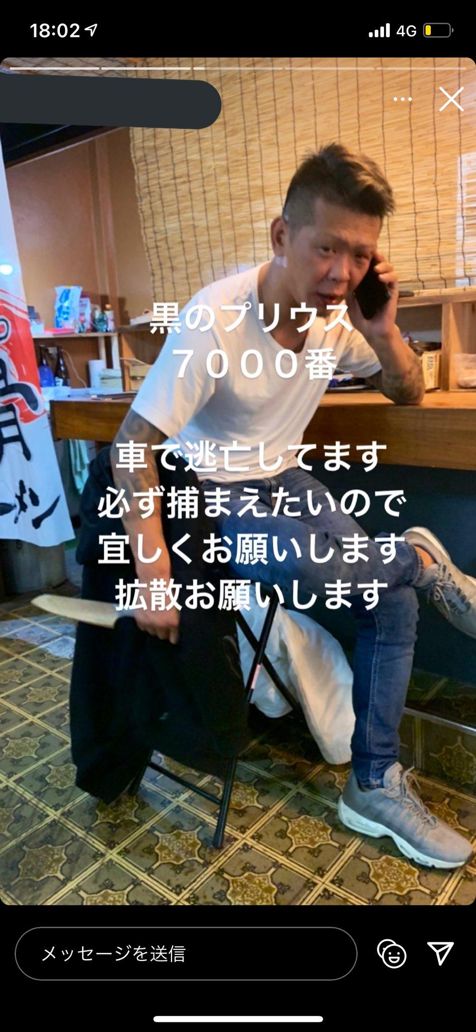 画像,今朝の三島殺人事件の犯人達です。新津鉄也 38歳大木拓 35歳皆様の安全のためにも早く見つかって欲しいので、拡散希望お願い致します。 https://t.co/…