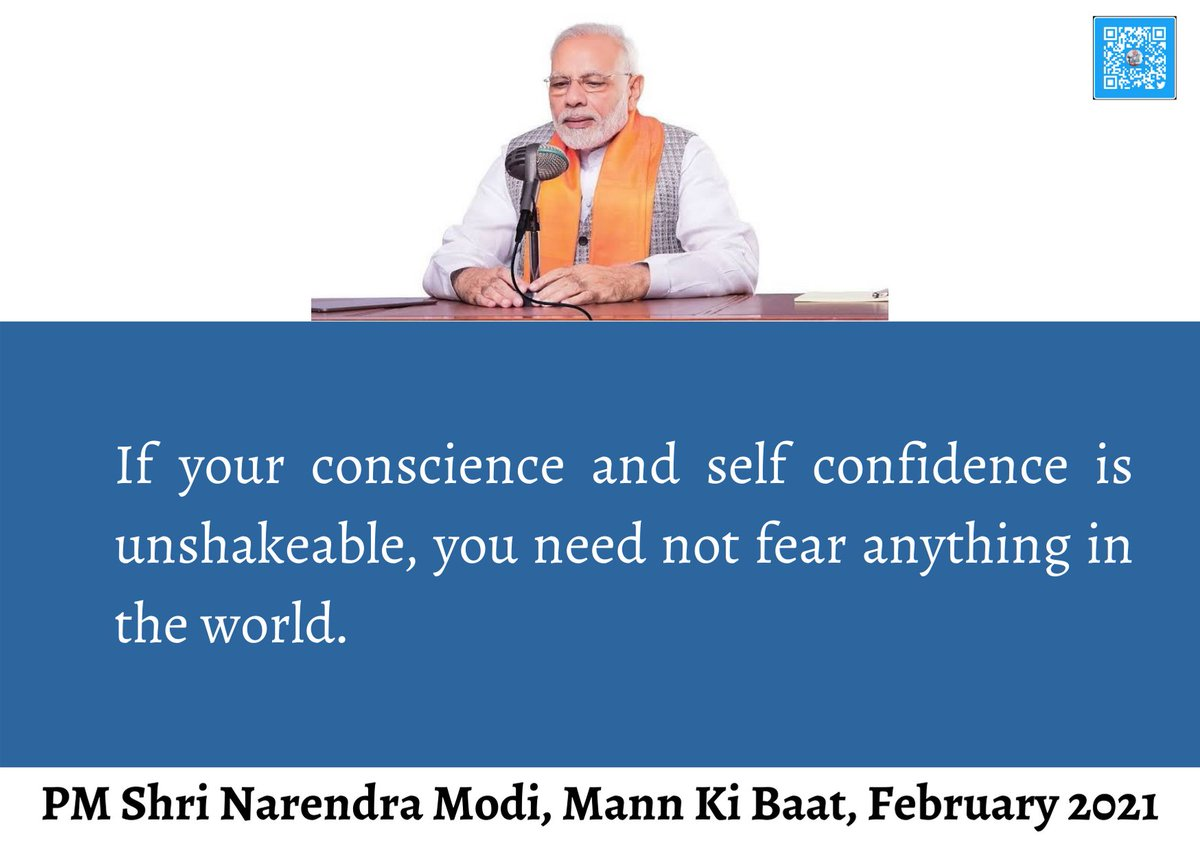 """""""If your conscience and self confidence is unshakeable, you need not fear anything in the world.""""  - PM Shri Narendra Modi.  #MannKiBaat"""