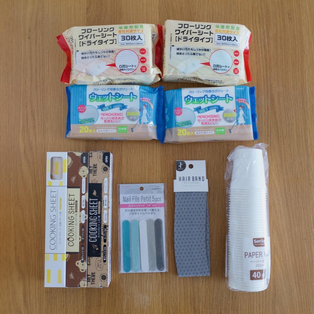 test ツイッターメディア - 【ブログ更新】3月のお買い物 2021 - 一語一絵 https://t.co/GKX8KdIpK1  セリアで日用消耗品、無印良品で化粧品やおやつ、ゴミ箱を。楽天ではお買い物マラソン完走してます。 #お買い物 #購入品 #セリア #無印良品 #お買い物マラソン https://t.co/BLiBIp2hV4