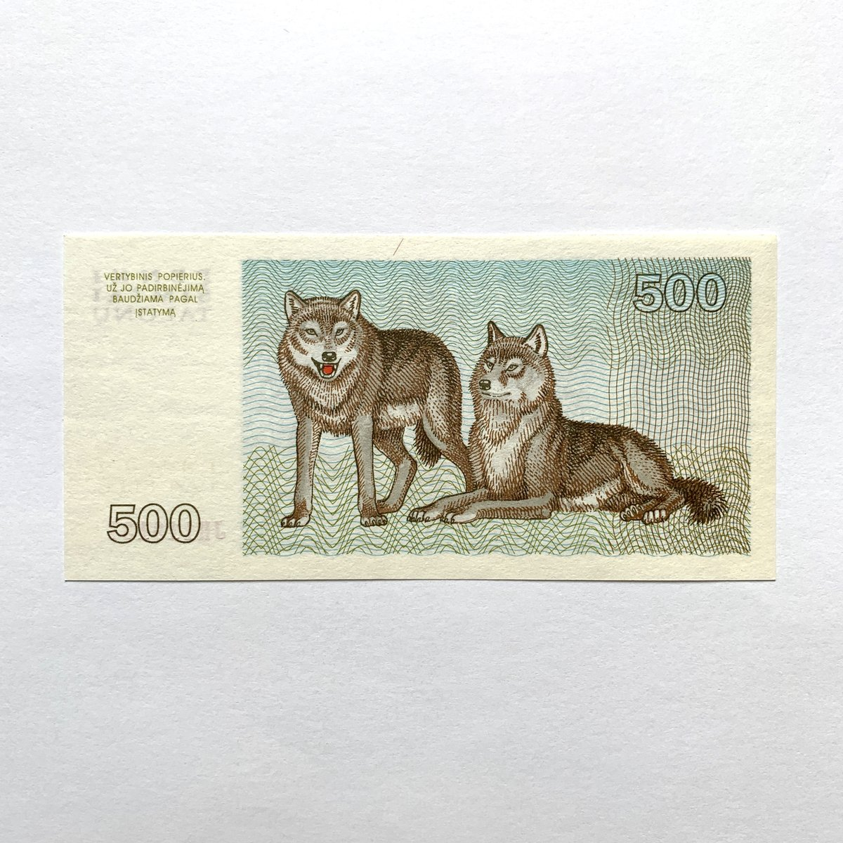 my #etsy shop: 1993 500 Lithuanian Talonu Banknote. Lithuania Currency. Two Wolves. Small Beautiful Note, Bill. Former USSR Memorabilia. World Banknotes  #lithuania #lithuanian #ussr #cccp #soviet #banknote #currency #talonas #bills