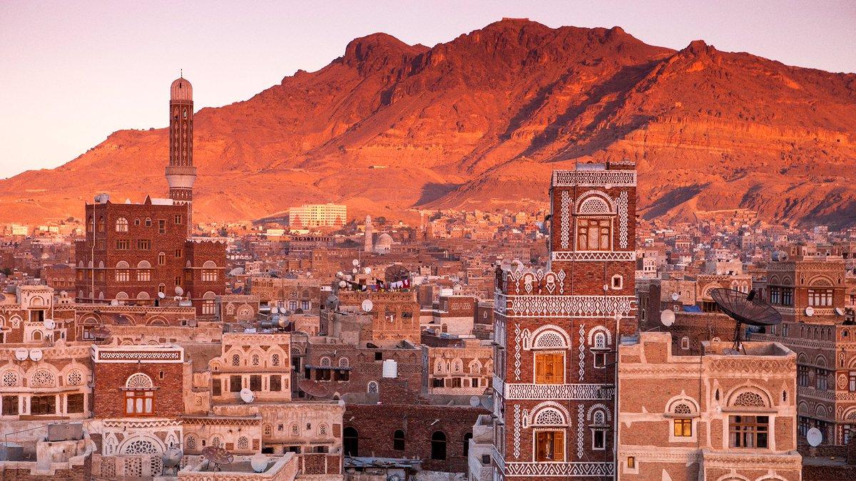 Timeline Of U.S. Involvement In Yemen