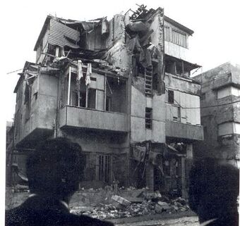 Leaked by #WikiLeaks, reports on a terroristattack at Savoy Hotelin#TelAviv (March 5-7, 1975)in which four people were killed. The @usembassyjlm reports that Israelis believe it was carried out by PLOatArafat'sinstruction. #WeRemember 🕯️