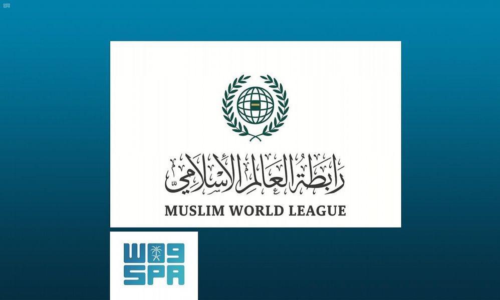 #رابطة_العالم_الاسلامي  تٌدين الاعتداءات الإرهابية التي استهدفت مرافق نفطية بالمنطقة الشرقية.  https://t.co/ejHUkRjrY5 #واس_عام https://t.co/Ch6xDZW8OJ
