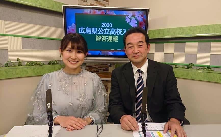 広島 県 公立 高校 入試
