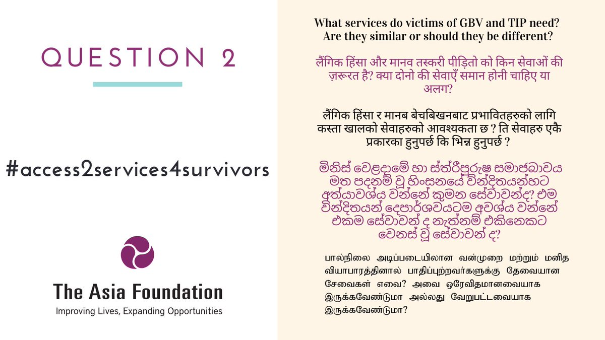 Question 2: What services do victims of #GBV and TIP need? Are they similar or should they be different?  #access2services4survivors #IWD2021 #InternationalWomensDay https://t.co/wHZ6HRsv4e