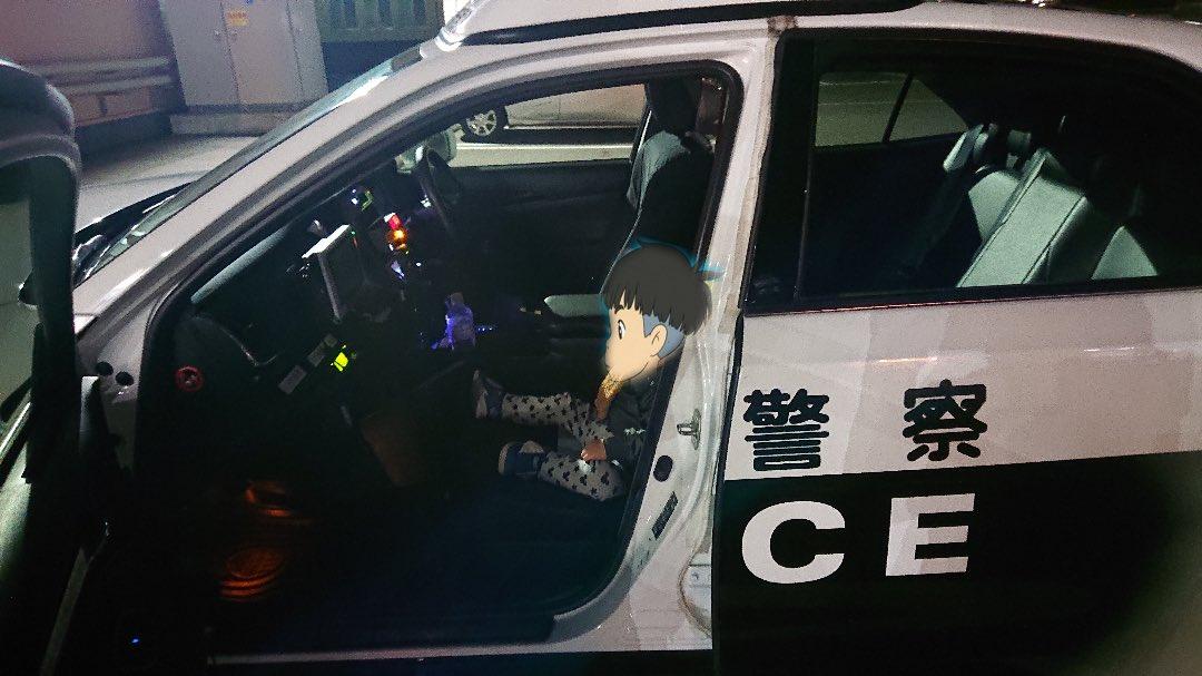 住宅で刃物を振りかざした男に、警察官が発砲する!