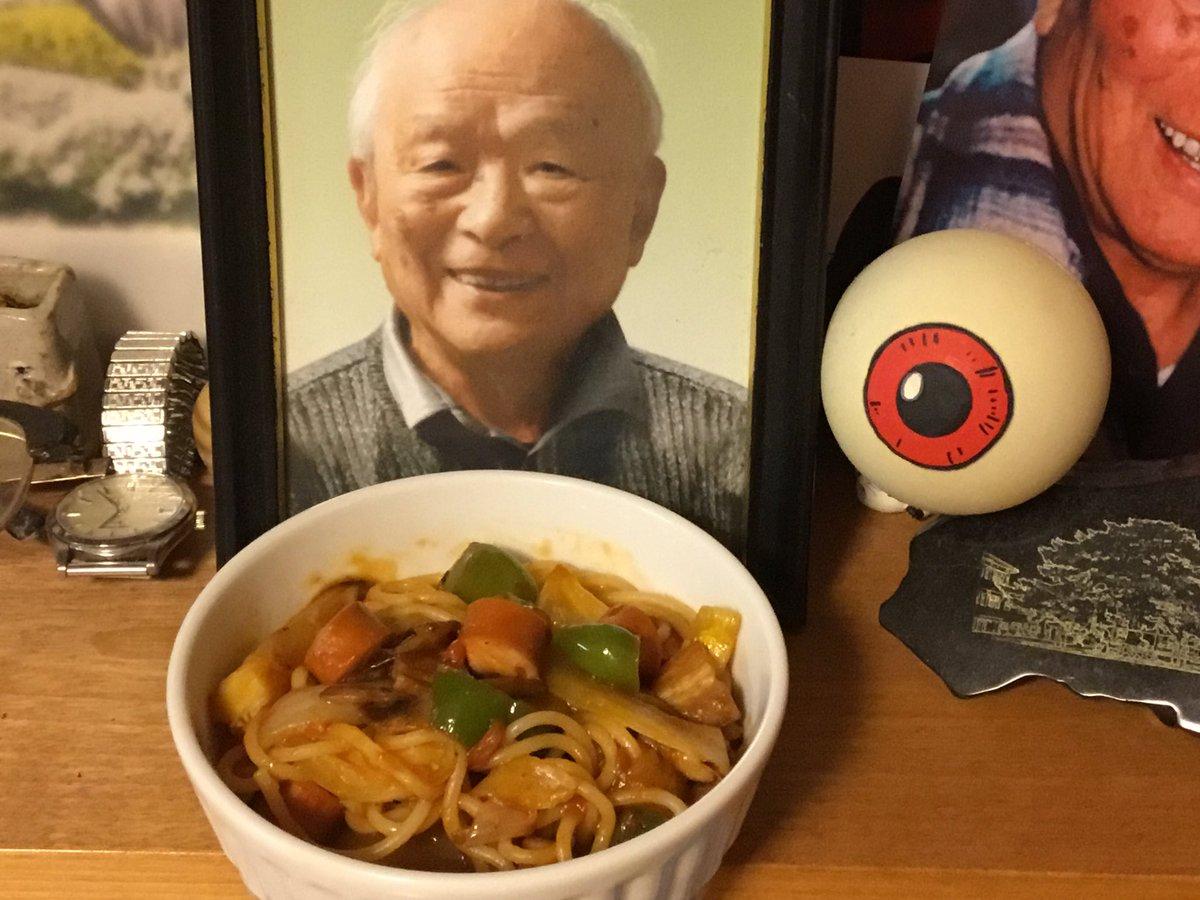 今日はお父ちゃん99歳の誕生日なので〜大好きなナポリタンを作りました💖💖お父ちゃん召し上がれ〜(^^)