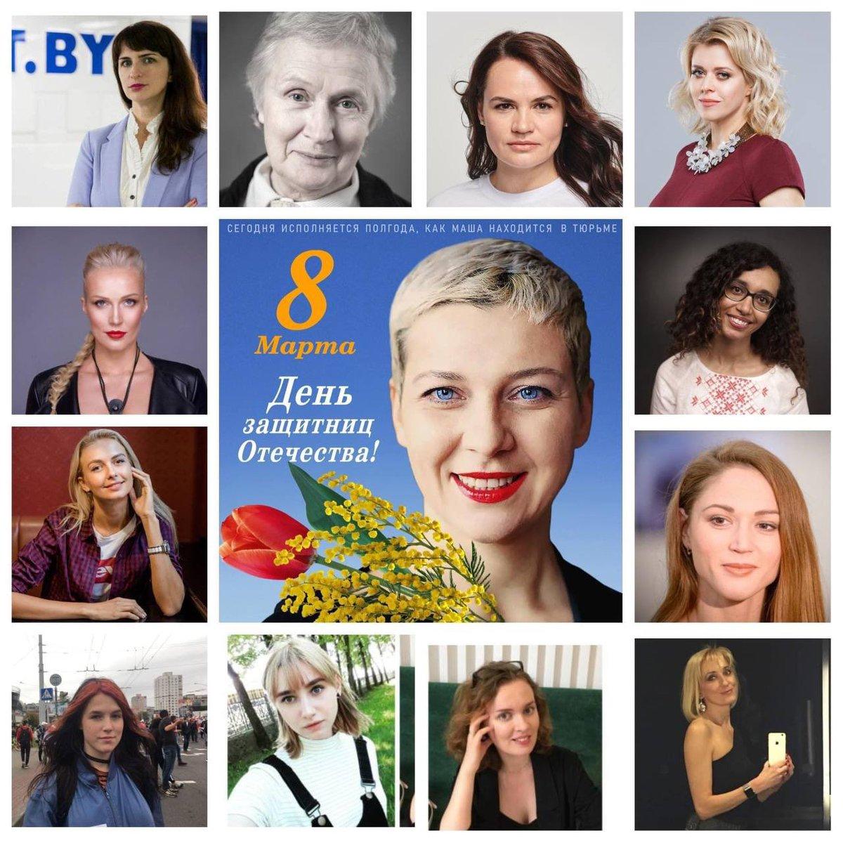 """Heute am #weltfrauentag2021 gehen meine Gedanken auch an die mutigen Frauen in #Belarus und ihrem  unerschrockenem Kampf für ein demokratisches #Belarus. Heute um 13h, Place Luxembourg, Brüssel rede ich zu Frauenrechten und nehme an der Demo teil """"Frieden für Belarus"""".💪♀️"""