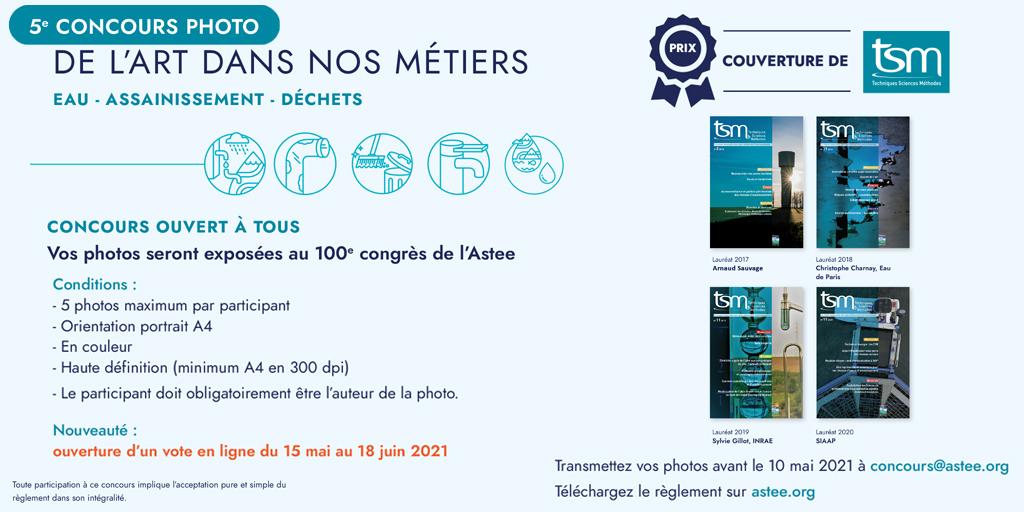 📢 [#CONCOURS #PHOTO] Partagez votre vision artistique des métiers #eau #assainissement et #déchets A vos📸 on attend vos plus beaux clichés ➡️ 🏆Couverture de TSM Gratuit et ouvert à tous #jeu #photographie