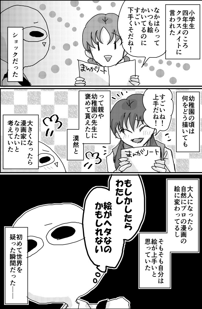 中原るん@漫画家 (@nkhrrun) | Twitter