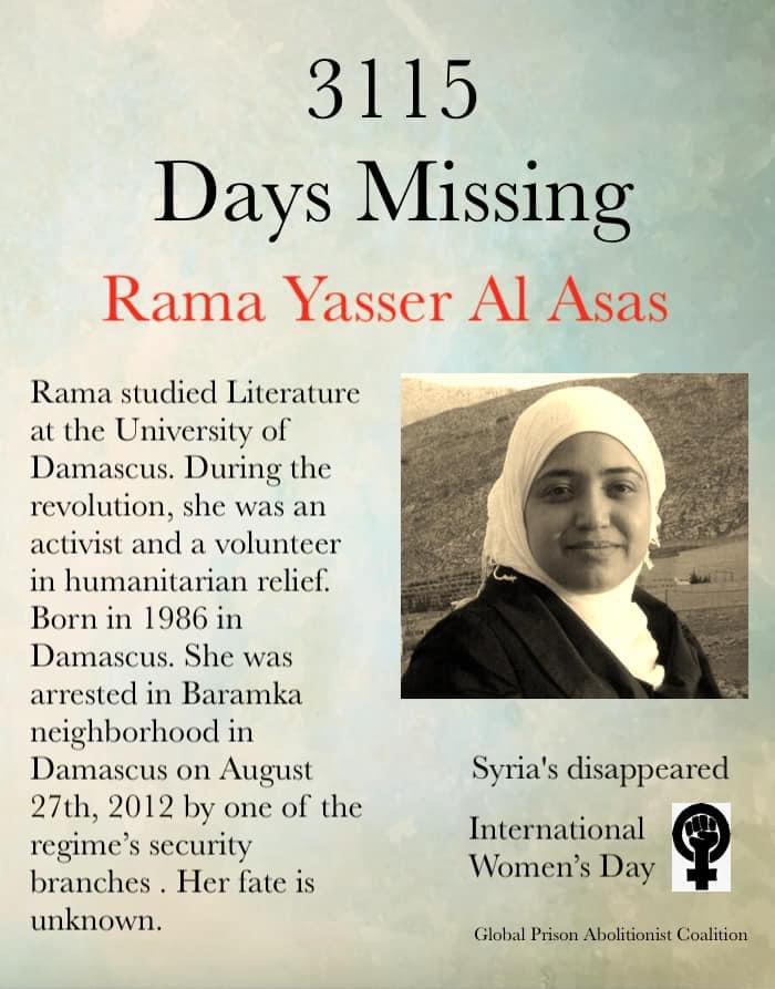 #InternationalWomensDay #Syria https://t.co/tOP2rWp39Y