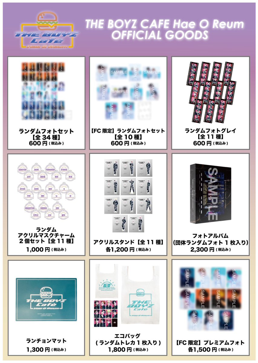 [FR/EU - 🇫🇷/🇪🇺 GROUP ORDER]  THE BOYZ CAFE [Hae O Reum] goods GO  ✧ Meetup in Paris / Shipping in all Europe countries ✧ Deadline: April 4th at 10pm GMT+1  📝  #TheBoyz #더보이즈 #BreakingDawn #ドボイズ #THEBOYZJAPAN #BreakingDawn_THEBOYZ