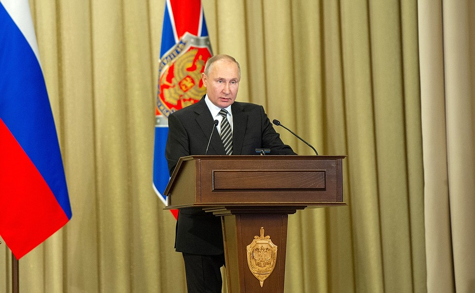 #Moscow: The President chaired a Federal Security Service Board meeting