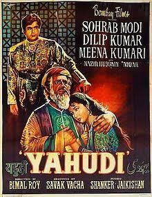 #ClassicsMonth  Day 24: #Yahudi (Hindi, 1958), an epic romantic drama set against the backdrop of the Roman empire's tyranny over Jews, is easily the unlikeliest #BimalRoy film! Other surprises include a fresh-faced, chirpy #MeenaKumari & #SohrabModi nearly-upstaging #DilipKumar!