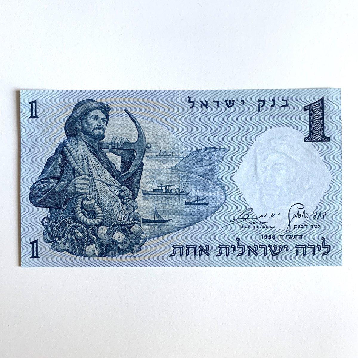 my #etsy shop: 1958 Israeli Lira Banknote. 60 years old currency. Fisherman with net and anchor at front, back Synagogue Mosaic. Israel Notes, Bills.  #currency #bills #pesos #dollars #vintage #antiques #synagogue #mosaic #israeli