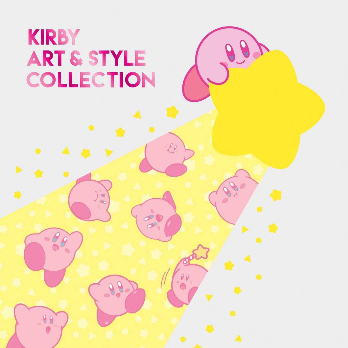 Kirby: Art & Style Collection (Hardcover) is 40% off on Amazon: 2 $17.87