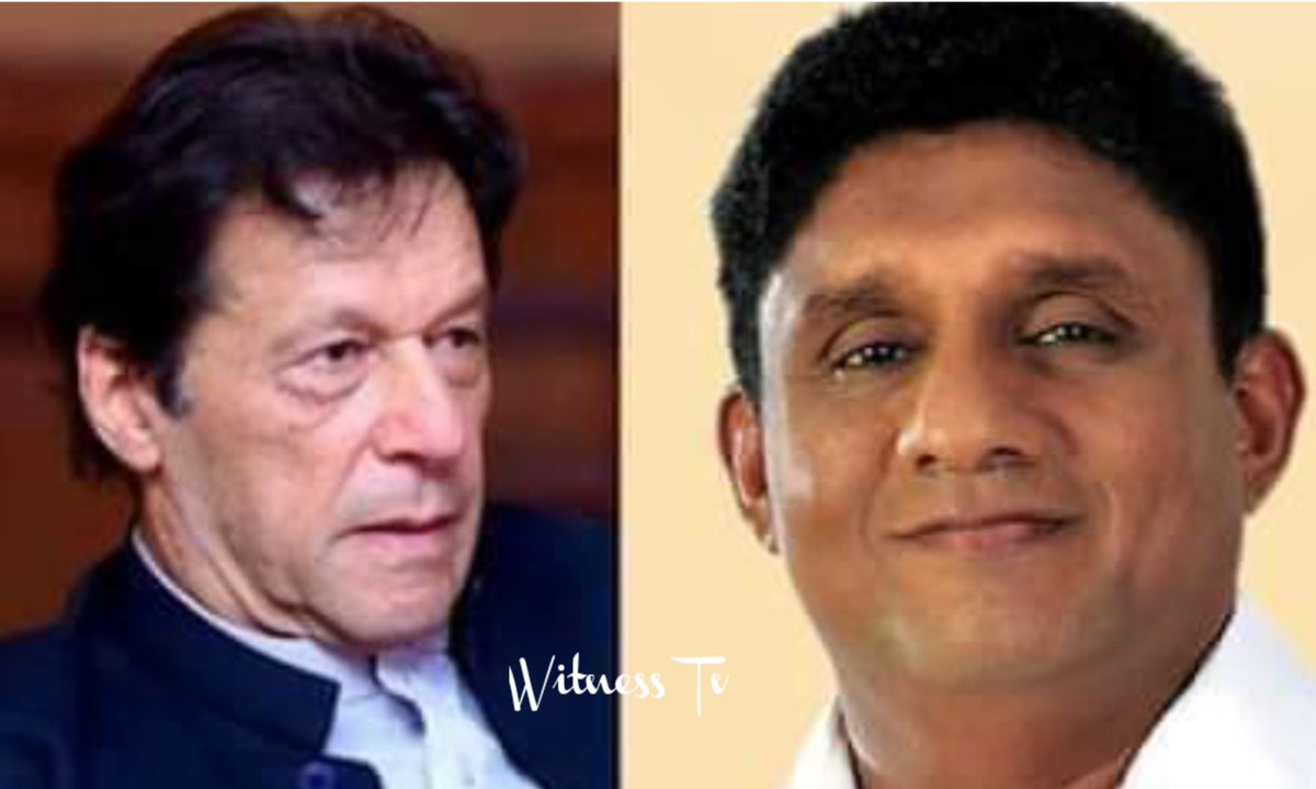 #SAJITH TOLD #ImranKhan THAT OUR POSITION WAS TO ALLOW THE JANAZAS TO PERFORM WELL⚠️👇   #srilanka #SLnews #pakistan #news #breakingnews #globalnews #global #hr #un #trending #occupation #ForcedCremation #humanity #humanrights #muslim #islam #muslimnews