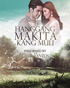 Hanggang Makita Kang Mu͏l͏i -  (2016)