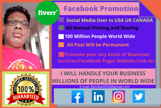 I want to do promote your Business or Product in millions of people world wide. I am a digital marketer and fulltime freelancer. To get a better job hire me on Fiverr.  Click this link.  #digital #marketing #Facebook #promotion #freelancer