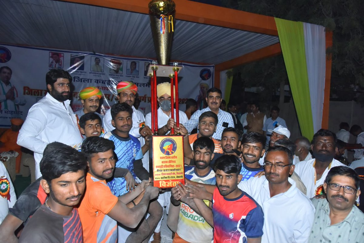 @AdaniOnline #jaisalmer में #Kabaddi के विकास और उत्थान के लिए #CSR से सहयोग करे #जिला_कबड्डी_संघ