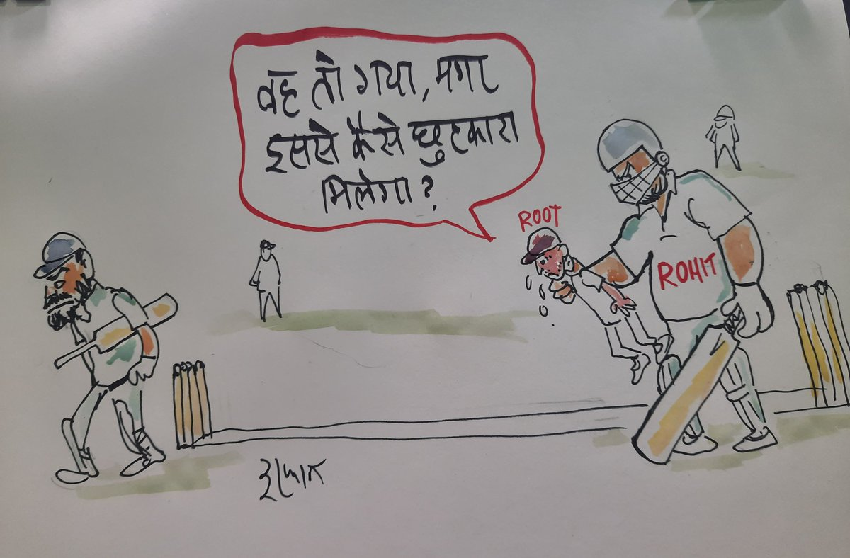 My live cartoon #IndiavsEngland