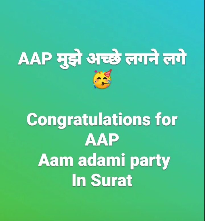 #AAP #aamadmiparty #GujaratElections #winner #india #growimgup