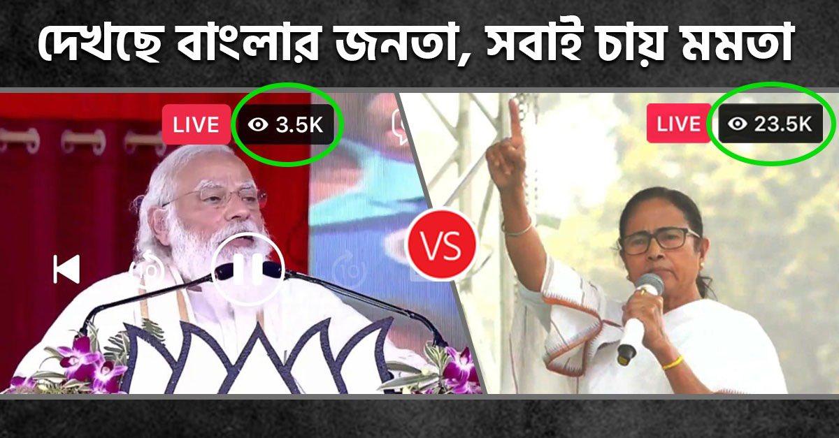 we need Didi #MamataBanerjee