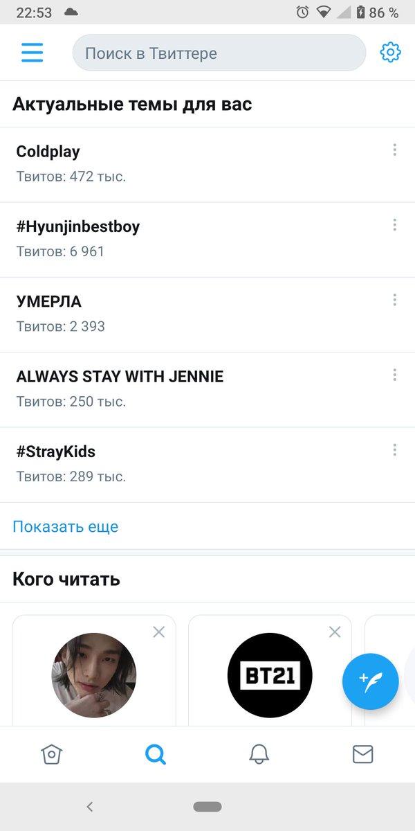 Кто в курсе что Хёнджином??? Просто два дня не была в интернете и плюс вчера не было света ( #StrayKidsOnKingdom #SKZKingdomINTROStage #StrayKids #스트레이키즈